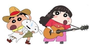 クレヨンしんちゃん×あいみょんのコラボグッズ発売! 『映画クレヨンしんちゃん 新婚旅行ハリケーン ~失われたひろし~』の主題歌を歌う「あいみょん」としんちゃんが夢のコラボ!
