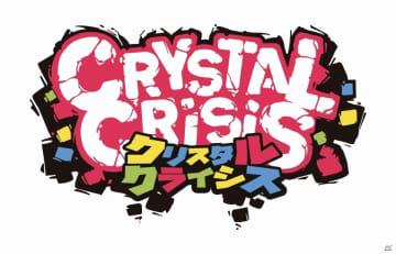 対戦型のパズルゲーム「クリスタルクライシス」2019年8月1日にSwitchで発売!