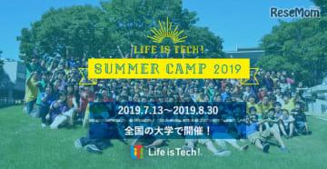 Life is Tech!Summer Camp 2019