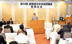 来月開催される50周年記念事業など本年度の事業計画を決めた定期総会