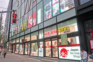スギ薬局/竹下通り入口に「原宿店」出店、関東での知名度拡大
