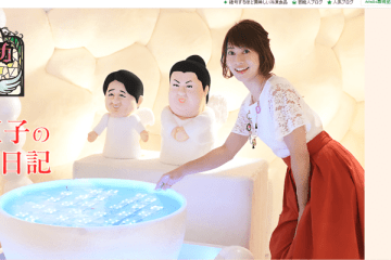 テレ朝・久保田直子アナの「好きな女子アナランキング」への本音が悲しすぎる