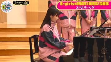 E-girls鷲尾怜菜、華麗なピアノテクニックにメンバーもびっくり!先生もベタ褒め
