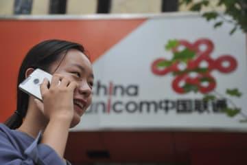 中国聯通、北京市など7カ所で5G試験ネット開設へ