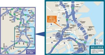 首都高1号羽田線(上り)羽田入口の通行止め、5月31日午後11時に解除 新設料金所の運用開始