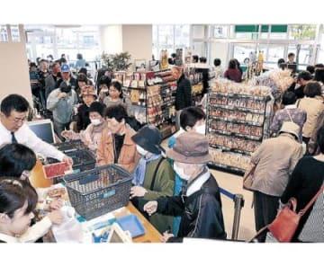 開店前150人の列 七尾駅前 大和が再オープン