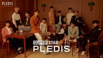 K-POPアーティストが大集合するリズムゲームアプリ「SUPERSTAR PLEDIS」が配信!