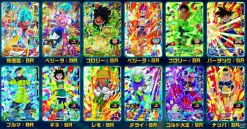 「スーパードラゴンボールヒーローズ ワールドミッション」カードやステージが追加となる無料アップデート実施!