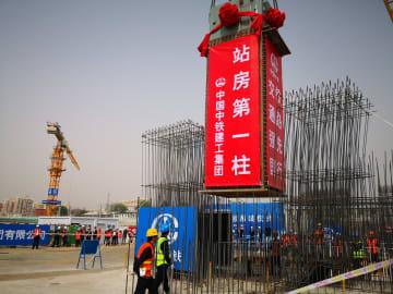 豊台駅改築プロジェクト、鉄骨工事始まる 北京市
