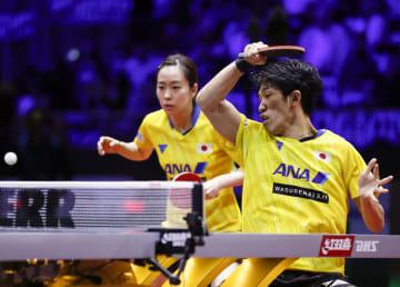 吉村真晴·石川佳純組が8強入り 卓球世界選手権