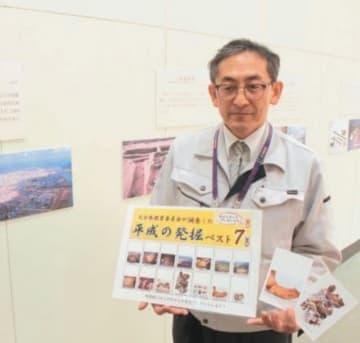 平成の31年間に発掘した職員のベスト7を写真パネルで紹介している=大分市牧緑町の県埋蔵文化財センター