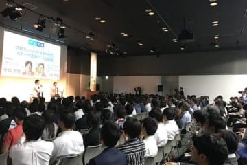 パ・リーグ6球団とPLMが6月14日に中途採用イベントの開催を発表【写真:(C)PLM】