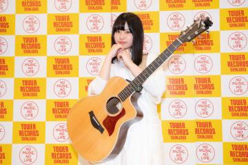 原田珠々華、1st Mini Album発売記念リリースイベント! 「いま一番合うなと思った曲をやろうと思います」