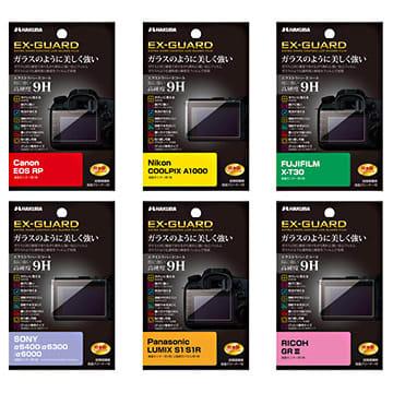 「EX-GUARD 液晶保護フィルム」6製品