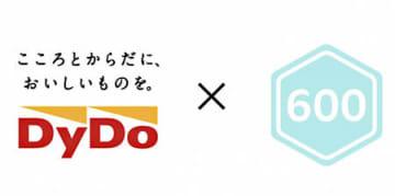 無人コンビニ「600」が3億円を調達、ダイドーグループと資本業務提携