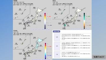 3か月予報(5月~7月)発表 梅雨明けは遅れる見込み