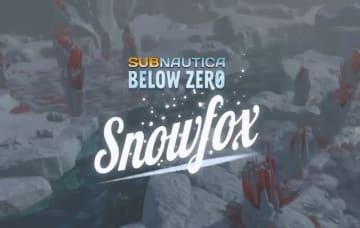 深海サバイバル『Subnautica: Below Zero』無料アップデート「Snowfox」配信ー乗り物やバイオームなど追加
