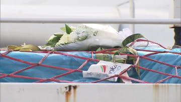 高橋香さん 無言の帰国 スリランカで犠牲