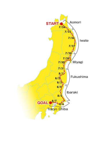未来(あした)への道 1000km縦断リレー2019  サイクリスト募集