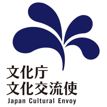 平成31年度「文化庁文化交流使」を指名しました