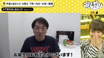名塚佳織の誕生日を、先輩声優の関智一が祝福「素敵な女性 こんな付き合いのいい人は昨今いない」