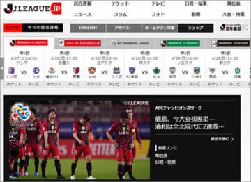 元日本代表レジェンドが率いるチームが軒並み低迷……Jリーグ序盤戦を終え、分かれた明暗