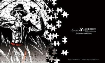 「ONE PIECE」と「Ground Y」のコラボビジュアル