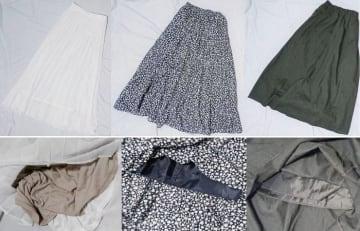 【GU】マキシ丈スカートが使える!デザイン・色違いで3点購入♪着やせカーデもプチプラなのでお買い上げ!