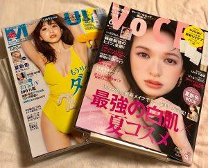 【美容雑誌】6月号付録をレポ! 連休前にGETして正解のおでかけに使えるアイテム満載