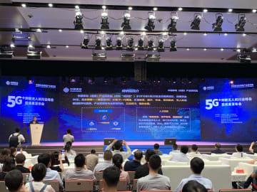 5Gを利用したドローンの革新成果発表 中国移動
