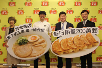 Naoto Watanabe, representative director and president of Ohsho Food (second from right) announcing a new store opening in Taipei on April 24.
