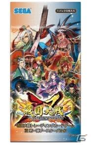 「戦国大戦トレーディングカードゲーム 双」第一弾ブースターパックとスターターデッキが6月28日に発売!