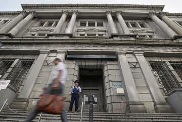 URGENT: BOJ forecasts inflation to remain under 2% target for FY 2021