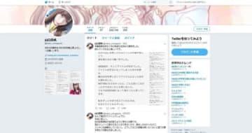 山口真帆さんが心境をつづったツイッターの画面