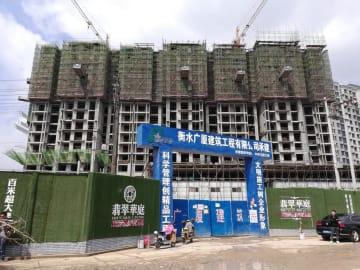 工事用エレベーターが落下し11人死亡 河北省衡水市の建設現場で