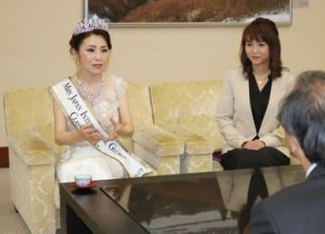 ミセスジャパン笹川さんが知事表敬 7月の世界大会へ抱負