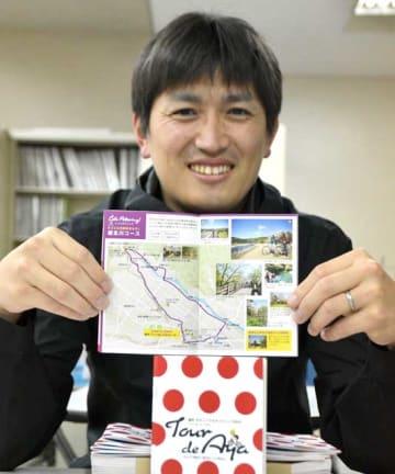 綾町が作製したサイクリングマップ