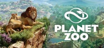 新作動物園運営シム『Planet Zoo』発表!任意の飼育環境で個別に異なる性格の動物と触れ合おう