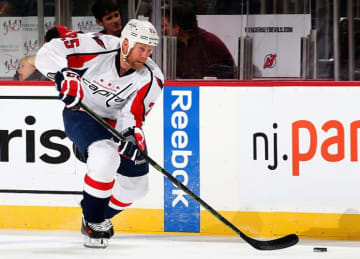 Jason Chimera Pokes Rookie With Stick in Capitals' 2-1 Win Over Flyers