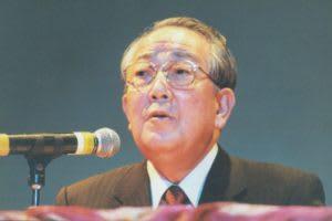 2003年9月に聖市の文協大講堂で開催されたブラジル盛和塾主催の稲盛氏講演会