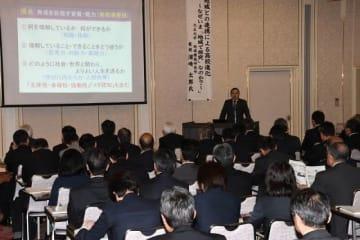 高校と地域の連携をテーマに開かれた講演会