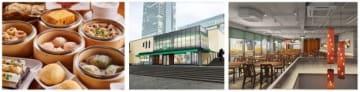 ティム・ホー・ワン/日本2号店を「新宿サザンテラス」にオープン