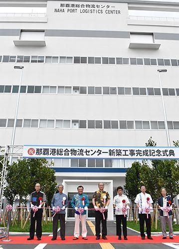 アジアへの中継拠点港目指す 沖縄県内最大級の物流センター完成