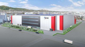 ESR茅ケ崎ディストリビューションセンターの完成予想図(ESR提供