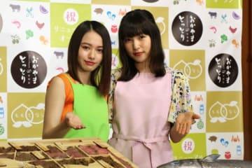 山本舞香、桜井日奈子とは仲良し宣言 「18歳くらいは変なライバル心があった」の本音も