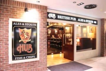 ヤフオクドーム左翼スタンド上部に英国風パブ「HUB」がグランドオープン【写真:福谷佑介】