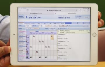 みやぎネットのテスト画面。複数医療機関の診療記録を見ることができる