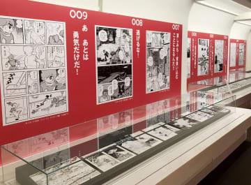 「萬画家・石ノ森章太郎展 ボクは、ダ・ビンチになりたかった」の展示風景=東京都世田谷区の世田谷文学館