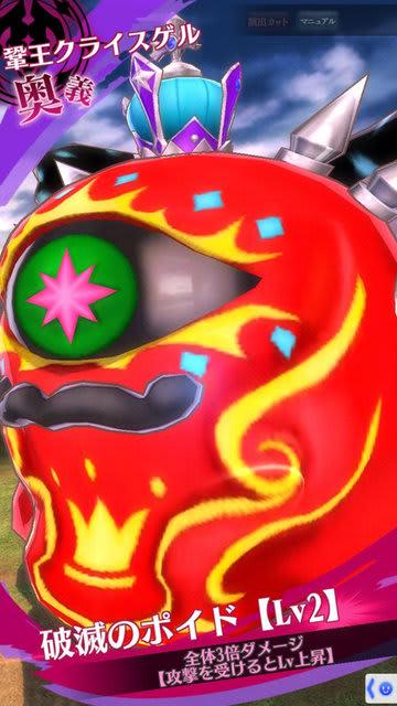 『メギド72』ソロモン王の力を結集して超幻獣を倒す共襲イベント&太っ腹なTVCM第2弾放送記念キャンペーン開催