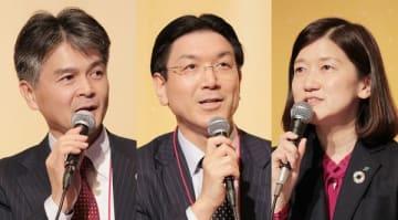 セッション「人権リスクをいかに減らすか」。左からファシリテーターの下田屋毅氏、EY ジャパンの牛島慶一氏、日本たばこ産業の竹中順子氏